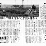 Bunshun-S380610-1-S