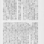 Shiryo-p24