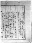 Ichunhuang-2