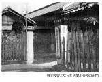 KoushaIriguchi