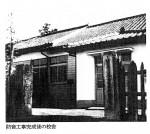 KoushaIriguchi-bouon