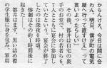 shuukanasahi-080523